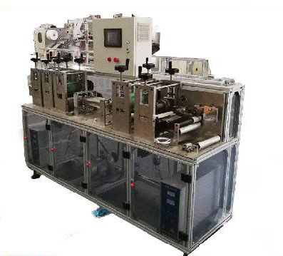 Semi-automatic Disposable Medical Face Mask Making Machine